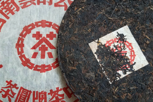 "Aged Pu-erh: Red Stamp ""Iron Cake"""
