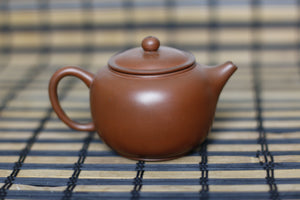 Antique teapot, 150ml