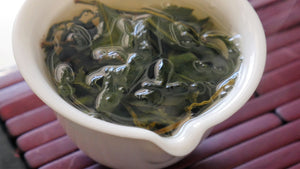Lishan Premium High Mountain Oolong, $22.99/2oz.