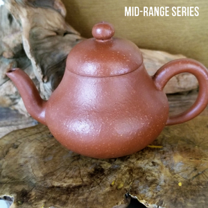 Antique Teapot, 150ml #2