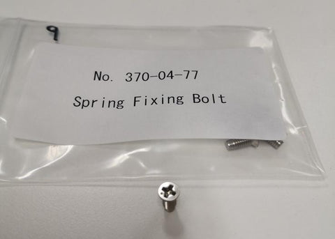 SIlky Hayauchi Replacement Part Spring Fixing Bolt. No.9 - treestore.io