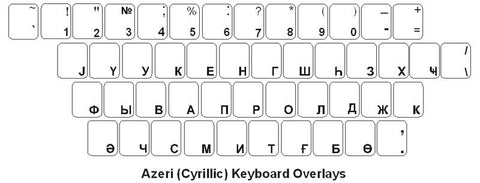Azeri (Cyrillic) Keyboard Labels - DSI Depot