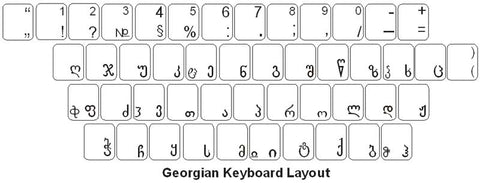 Georgian Keyboard Labels - DSI Depot