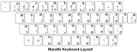 Marathi Keyboard Labels - DSI Depot