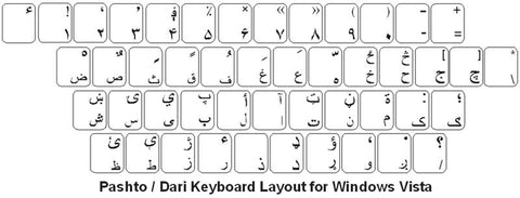 Pashto for Windows Vista Keyboard Labels - DSI Depot