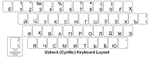 Uzbek (Cyrillic) Keyboard Labels - DSI Depot