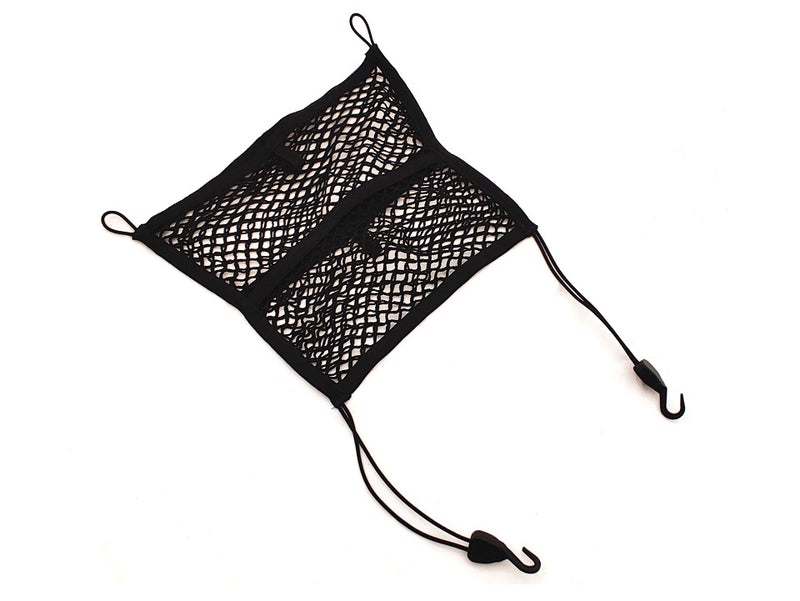 Universal Front Row Net