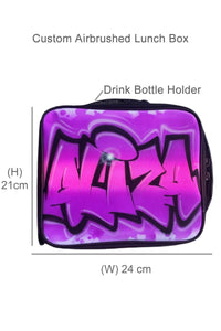 Double Bubble Style (LB8) Custom Lunchbox