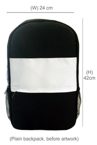 Plain Kids Backpack