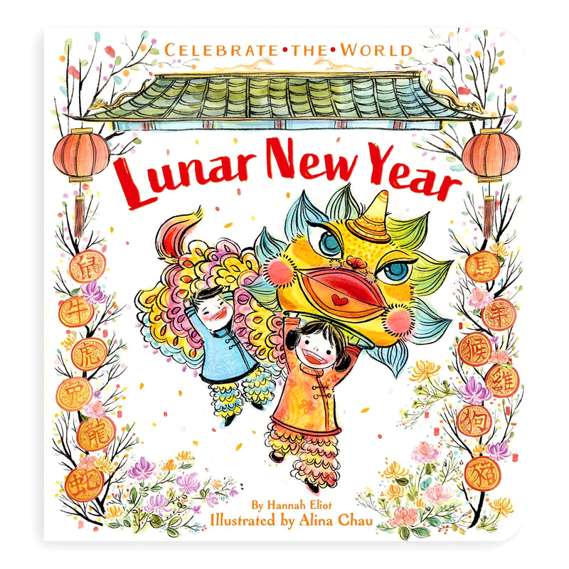 Celebrate the World: Lunar New Year by Simon & Schuster from Leanna Lin's Wonderland