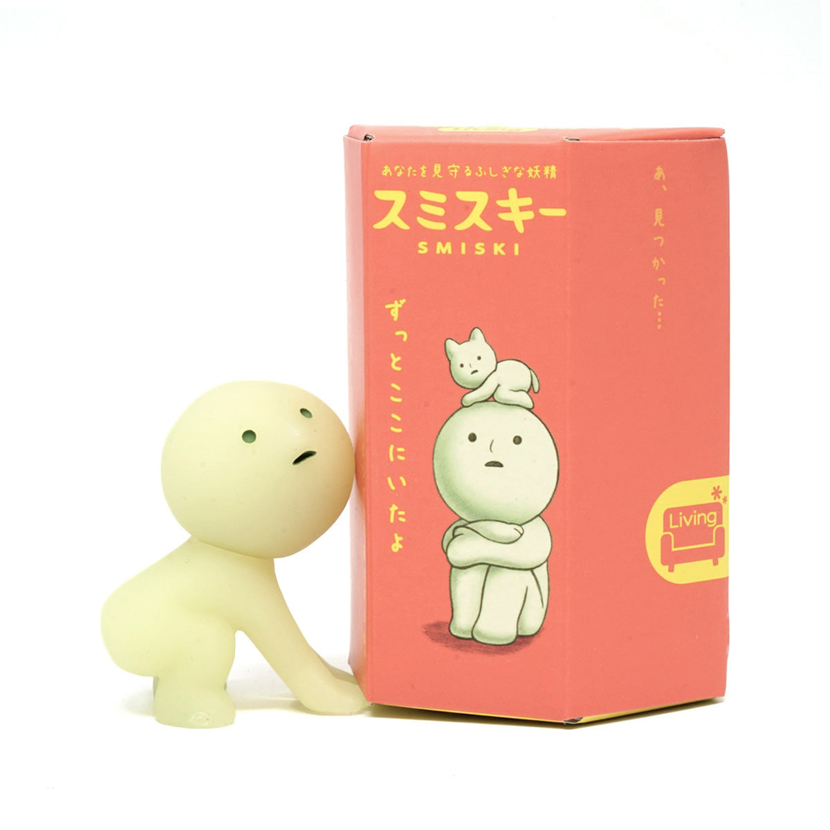 Smiski Living Series Glow in the Dark Blind Box
