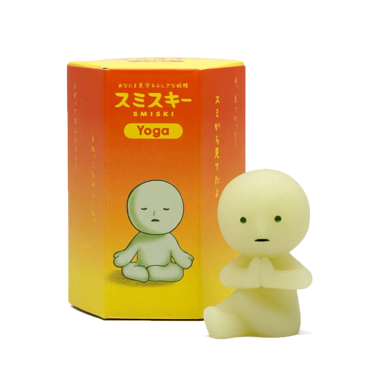 Smiski Yoga Series Glow in the Dark Blind Box by Dreams from Leanna Lin's Wonderland