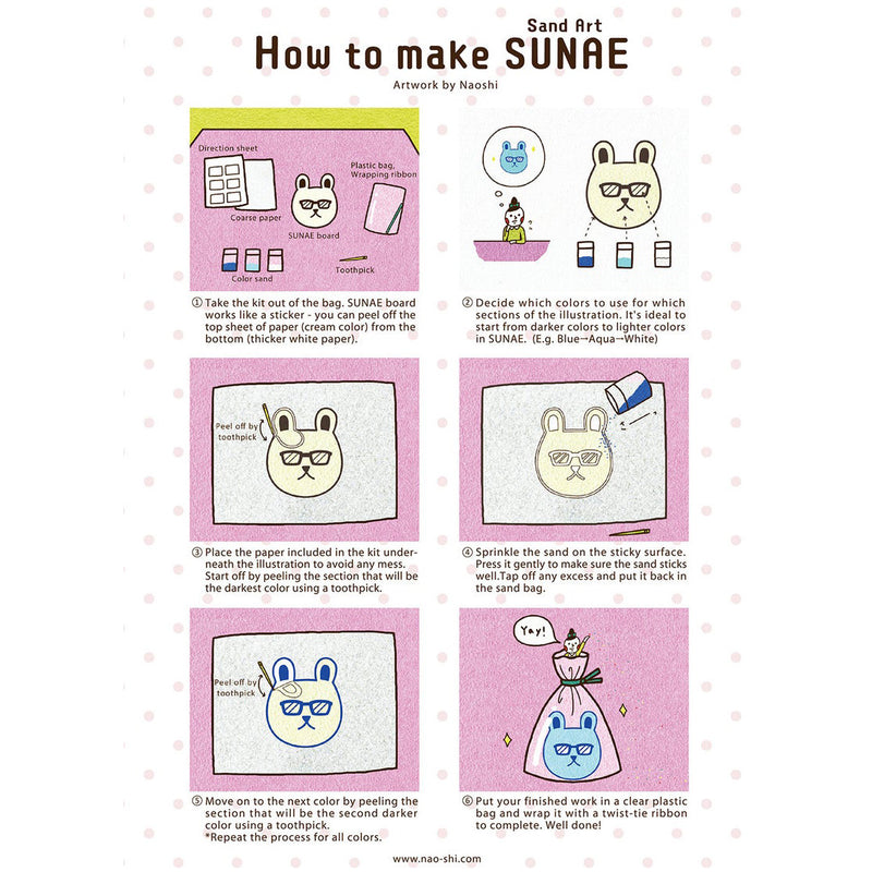 Alien Cotton Candy DIY Sunae (Sand Art) Kit
