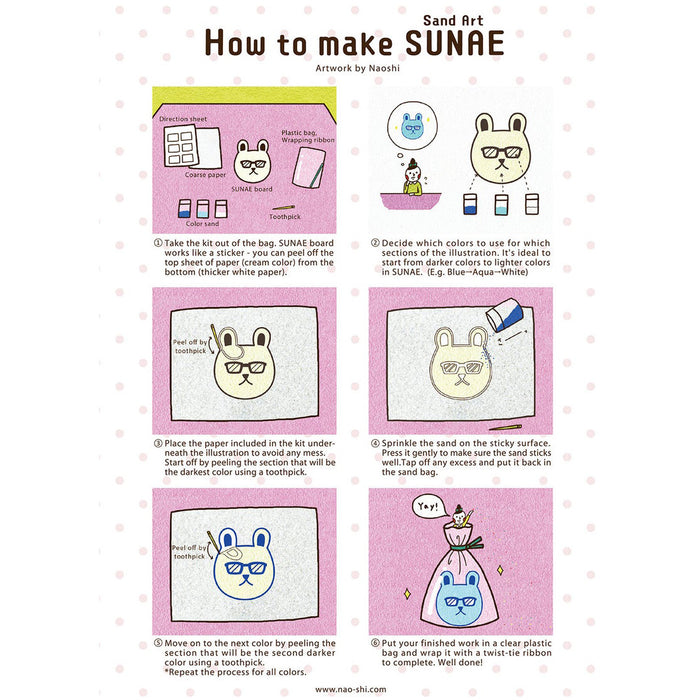 Punk Cat DIY Sunae (Sand Art) Kit