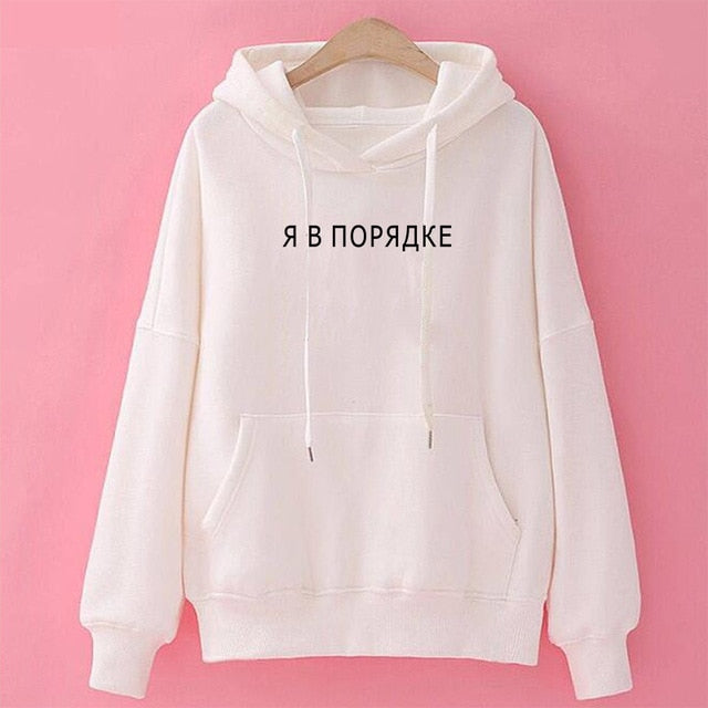 Russian Plus Size Hoodies Sweatshirt Women Fashion Letter Printed Pullover Hoodies Female Autumn Winter Tracksuit Hoody Coat