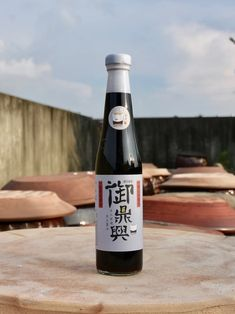 Single Origin Terracotta Aged Soy Sauce 原汁壼底清油