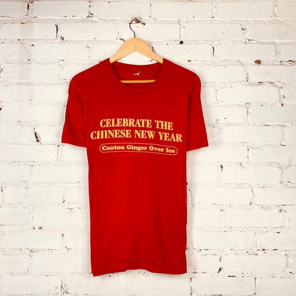 Vintage Chinese New Year Tee (X-Large)