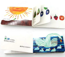 Load image into Gallery viewer, The Very Hungry Caterpillar (In Mandarin)