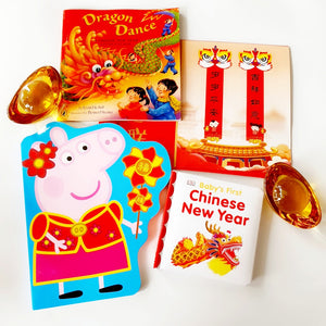 [Ready Stock] DIY Educational Chinese New Year Bundle