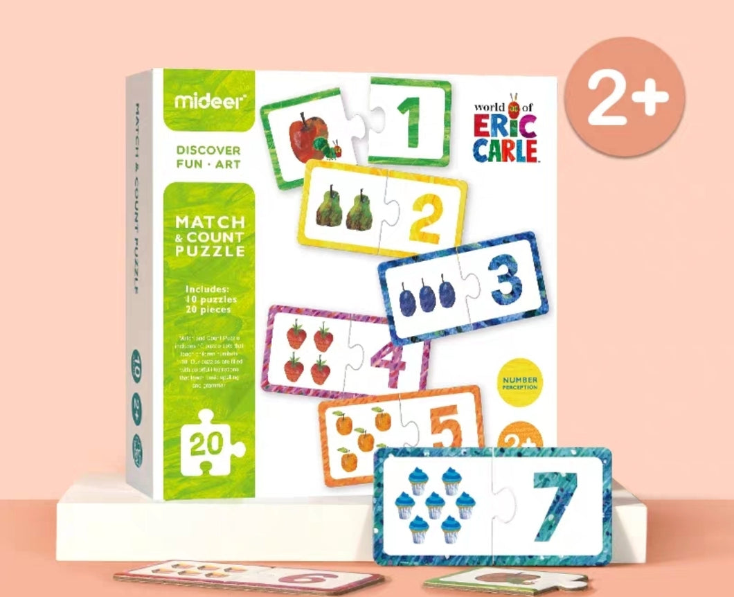 [Ready Stock] The World Of Eric Carle Match & Count Puzzle