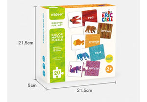 [Ready Stock] The World Of Eric Carle Colour Puzzle