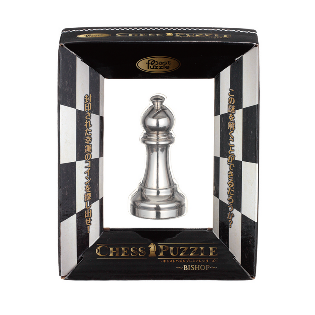Chess Puzzle Bishop