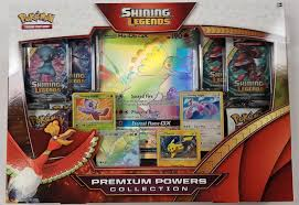 Pokemon SL Premium PowersCollection