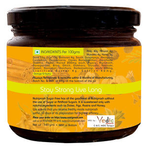 Nutriprash Sugar Free ~ No Artificial Sugars ~ Sweetened with Prunes, Rasins, Dates & Honey - Vedic Spoons