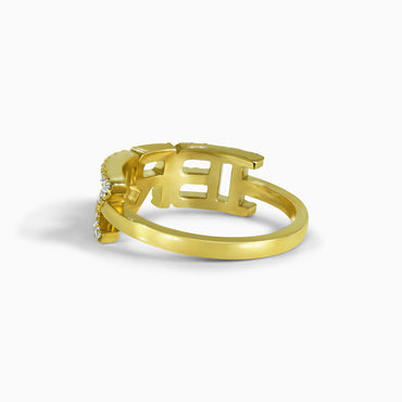 'Say My Name' Ring