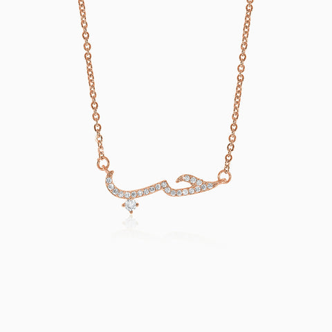 'Love' Micro Pavé Necklace - Rose Gold