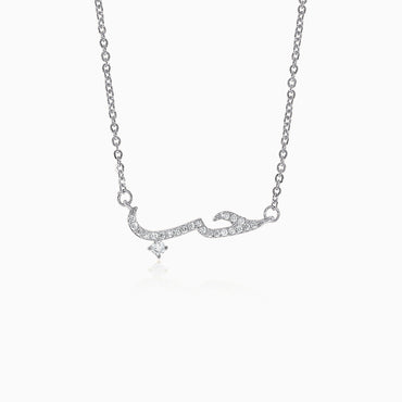 'Love' Micro Pavé Necklace - Silver
