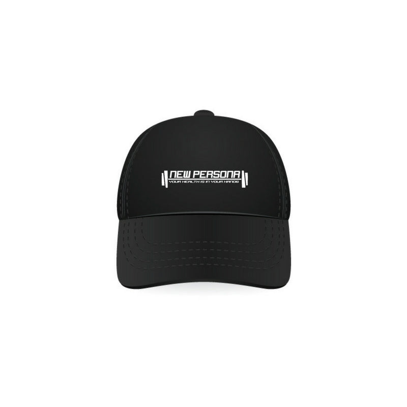 New Persona Bar Branded Performance Cap