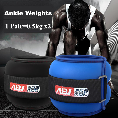 Ankle & Wrist Weights 1kg/pair