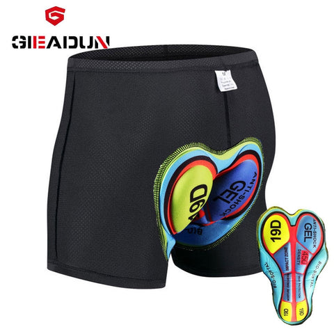 GIEADUN Ultra Padded Women's Cycling Shorts