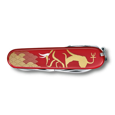 Year of the Ox Huntsman Swiss Army Knife by Victorinox Closed