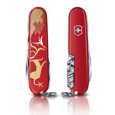 Year of the Ox Limited Edition Huntsman by Victorinox Front and Back