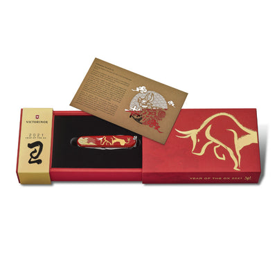 Year of the Ox Huntsman Swiss Army Knife in Presentation Box with Certificate of Authenticity