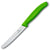 "Swiss Classic 4.5"" Serrated Round Tip Paring Knife by Victorinox - Color Collection"