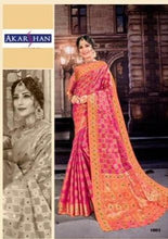 Load image into Gallery viewer, Bangalore Silk saree