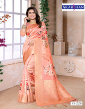 Load image into Gallery viewer, Silk Saree