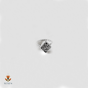 Sterling Silver Arabic Calligraphy 'Happiness' Ring