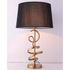 The Serpentine Table Lamp