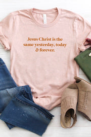"""Jesus Christ is the Same"" Groovy  