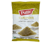 Pattu Coriander Powder 500 gm