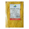 Atlas Mild Curry Powder 250 gm