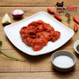 Marinated Chicken Tikka 1 kg