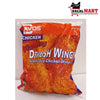 Cavos Chicken Devilish Wings 1 kg