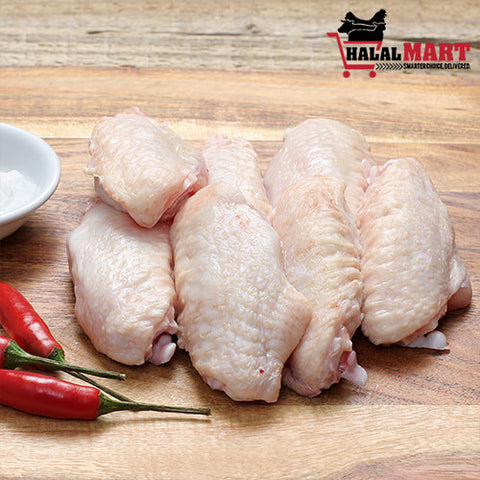 Chicken Wings 1 kg