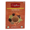 Radhuni Garam Masala Powder 100 gm