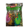 Pattu Cardamon Green 100 gm